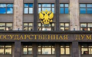 Осенняя сессия Госдумы должна согласовать все споры о регулировании цифровых валют
