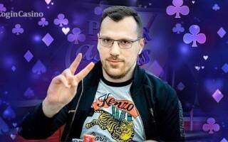 Лидером второго дня WPT Online стал российский игрок
