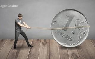 В государственной лотерее РФ выигрывают миллиарды в месяц