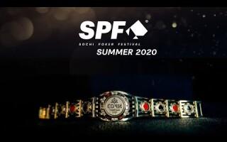 Трансляция Главного Турнира Sochi Poker Festival Summer 2020