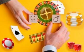 Гендерные различия в казино