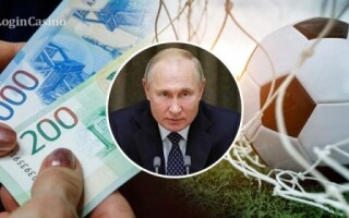 Российскому БК-рынку снова грозит переход к теневому характеру
