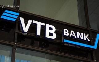 Единый центр управления ставками будет формироваться банком ВТБ