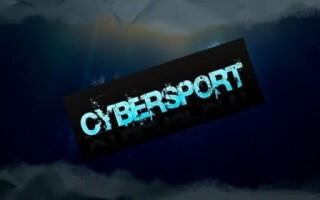 Киберспорт как новая специальность в Сети