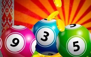 В Беларуси стартует новая лотерея «Евроигра»
