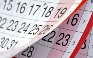 Календарь событий на апрель-2018