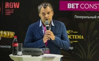 RGW 2015: Особенности игорного бизнеса Беларуси