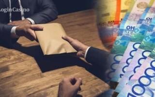 Чиновника Минкультуры Казахстана подозревают в получении взятки от TOO Exirius