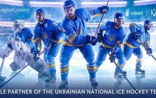 VBET стал титульным партнером Федерации хоккея Украины