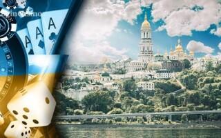 Игорный бизнес в Украине: когда легализуют азартные игры?