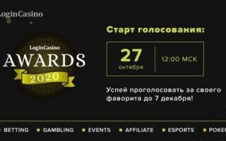 Login Casino Awards 2020 – борьба за звание лучших начинается!