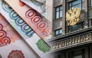 В случае принятия нового закона лотереи РФ будут дополнительно проверяться