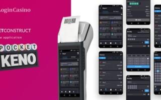 BetConstruct выпускает приложение Pocket Keno