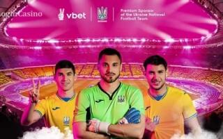 VBET – премиум-спонсор украинской национальной сборной по футболу