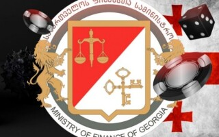 Грузия — рекомендовано временно прекратить работу  казино по всей стране