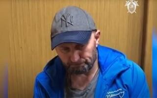 СК опубликовал видео с задержанным Мавриди
