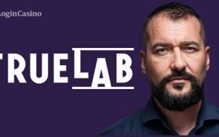 Игорь Самарджиски занял пост генерального директора True Lab