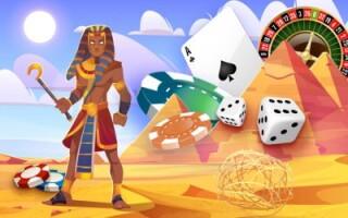 Начало истории казино: азартные игры в древнем мире