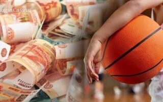 В Федерации баскетбола отметили первый позитив от повышения целевых отчислений БК