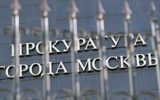 Прокуратура Москвы добилась блокировки 93 сайтов с рекламой онлайн-казино