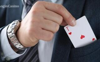 Минфин хочет ввести показатели оценки эффективности госконтроля игорного рынка