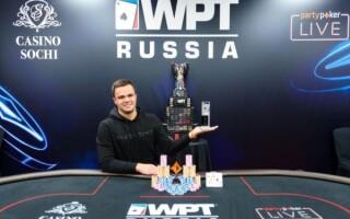 Победителем первого ивента российского этапа WPT стал Алексей Анисимов