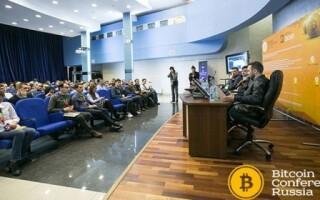 Итоги Bitcoin Conference Russia 2015
