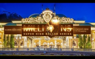 Sochi Casino Live streaming from MILLIONS Super High Roller. Date: 13 March