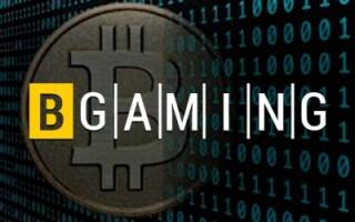Директор BGaming: «Когда все на рынке пытались флиртовать с криптовалютой, у нас уже был очень серьезный роман»