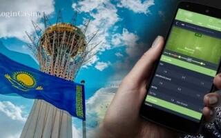 Регулировать букмекеров Казахстана должен не Минкульт – эксперты