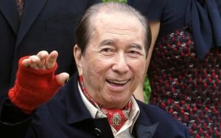 В Китае умер основатель одной из крупнейших сетей казино