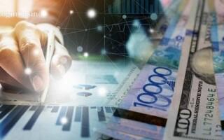 ЦУС в Казахстане поможет увеличить поступления в бюджет до 18 млрд тенге к 2025 году