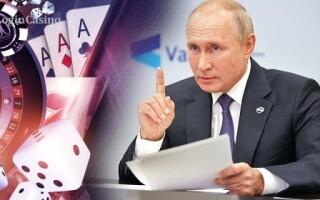 Путин подписал закон, регулирующий деятельность ЕРАИ