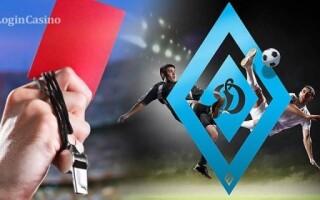 Игроки Динамо-Барнаул понесут наказание за игры на ставках
