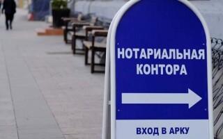 В 2021 году россияне нотариально оформили 7,2 тыс. займов у знакомых