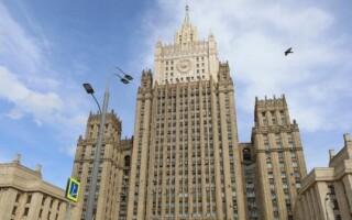 МИД вызвал временного поверенного в делах Украины из-за инцидента с консулом РФ