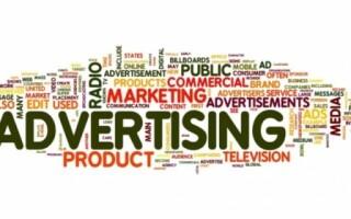 Тенденции в рекламе азартных игр