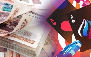 На чемпионате РФ по онлайн-покеру разыграли почти 30 млн рублей