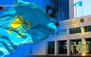 В Казахстане внесены изменения в закон об азартных играх