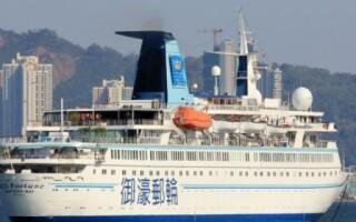 Обзор ночного круизного корабля-казино в Гонконге