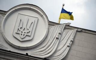 Рада легализовала игорный бизнес на Украине