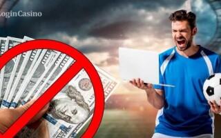 Власти в Абхазии запретят спортсменам делать ставки