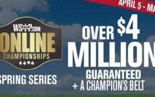 К покерному чемпионату WSOP получат онлайн-доступ не все желающие