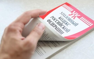 В УК увеличат количество статьей с конфискацией имущества