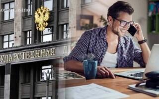 Дистанционный режим работы не повлияет на размер зарплаты – поправки в ТК РФ