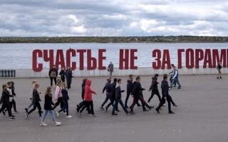 В России назвали новые регионы-лидеры экономической устойчивости