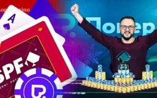 Победителем SPF Grand Final второй год подряд стал белорусский игрок
