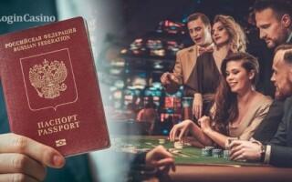 ККТ в казино стала обязательной: Госдума приняла поправки