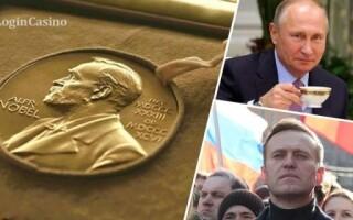 Путин претендует на Нобелевскую премию мира: шансы на победу