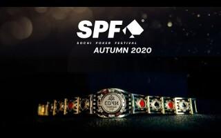 SPF AUTUMN 2020 MAIN EVENT FINAL DAY
